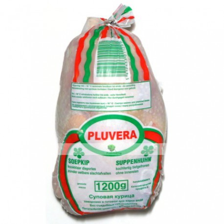 Pluvera Hard Chicken (HALAL)
